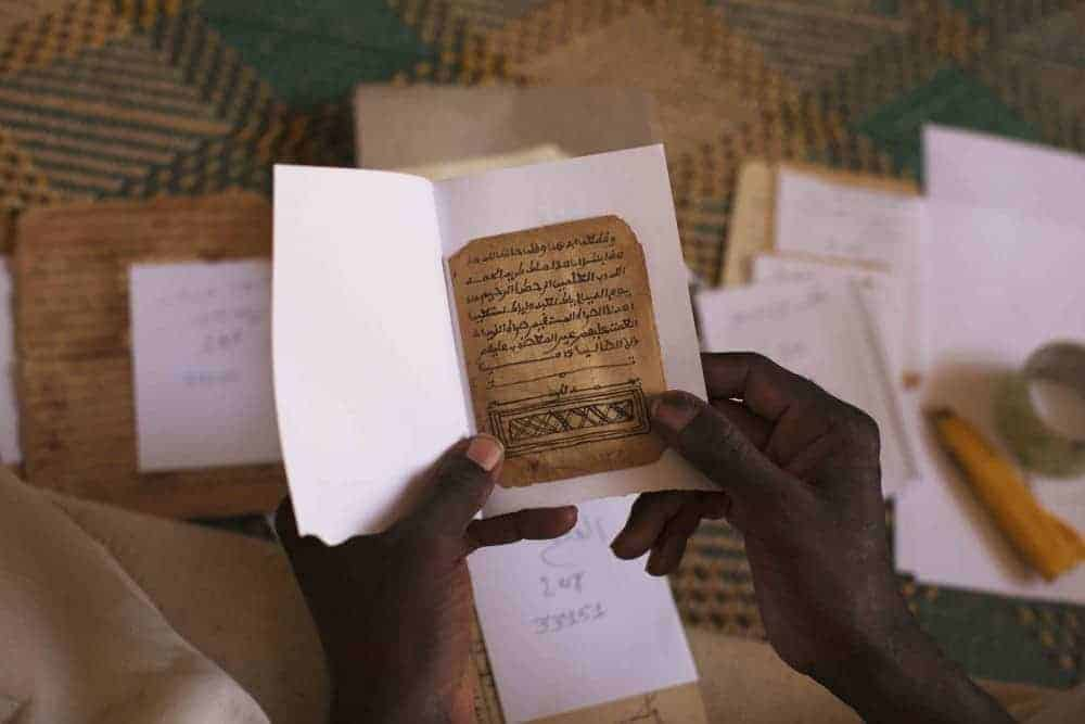 A 13th-century Islamic manuscript in Mali