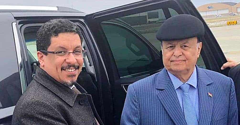 President Abdu Rabbu Mansour Hadi of Yemen