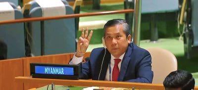 Kyaw Moe Tun at the UN